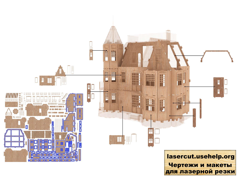 Инструкция по сборке Чертеж замка №1 из фанеры для лазерной резки