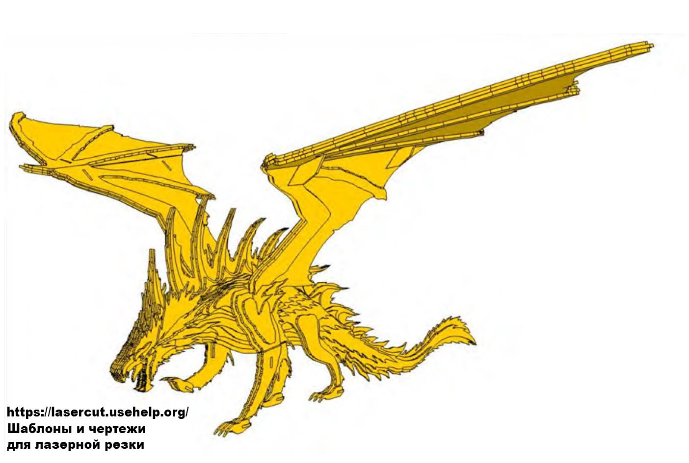Инструкция по сборке изделия дракон