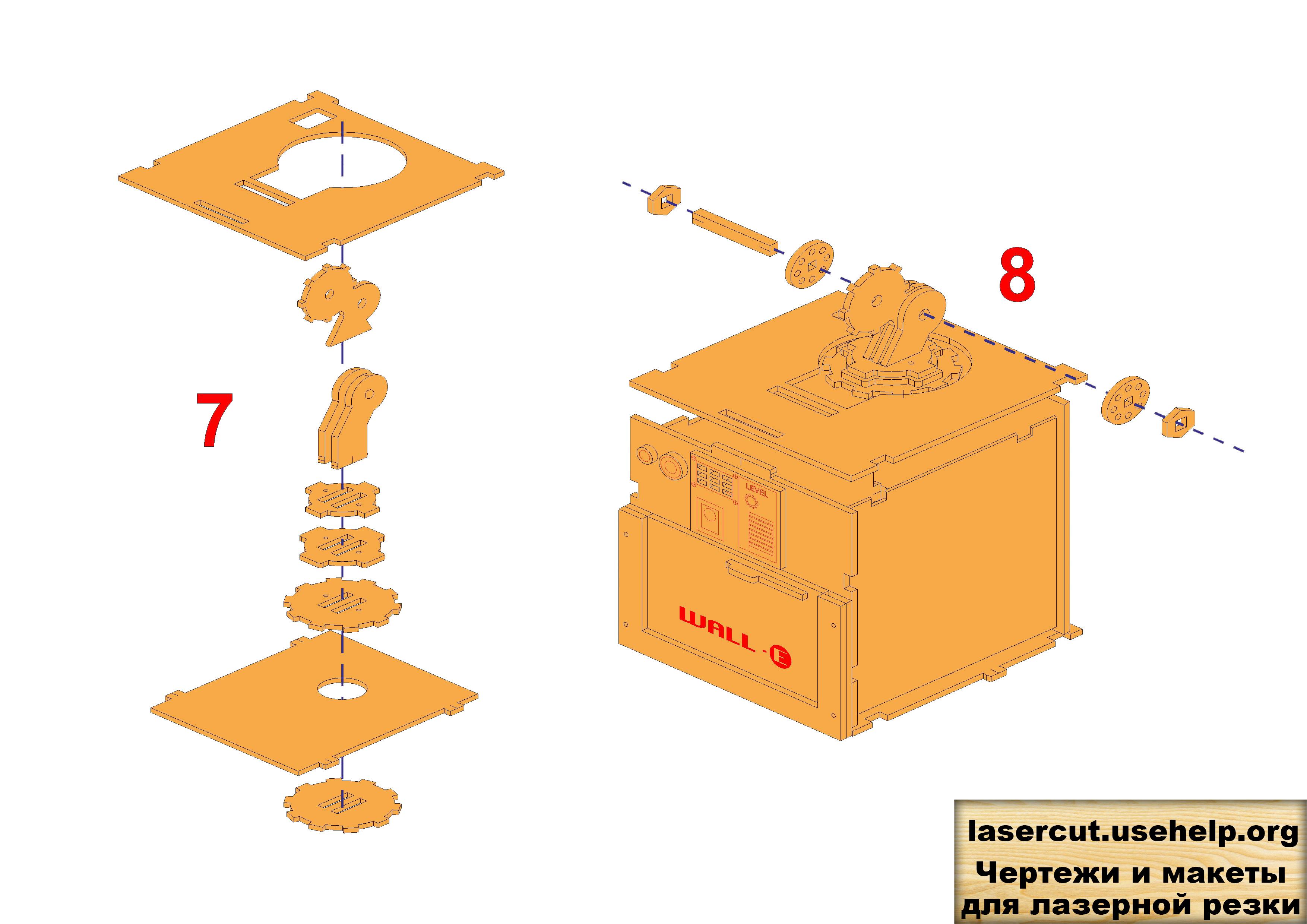 Инструкция по сборке робота Валли для лазерной резки