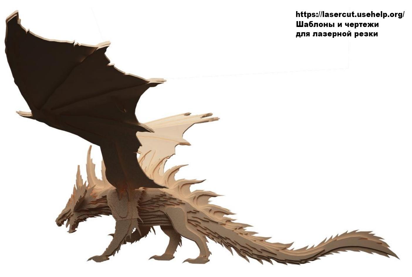 Чертеж дракона для лазерной резки