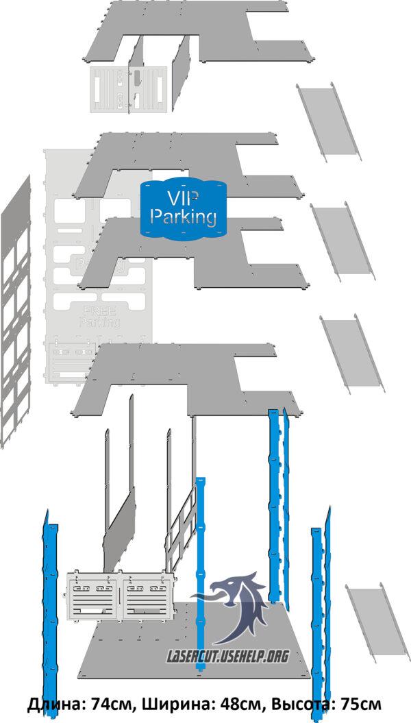 Макет Vip Parking