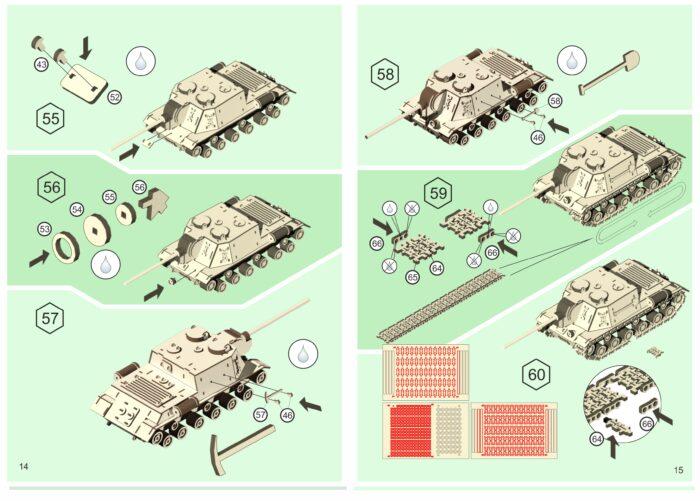 инструкция ИСУ-152
