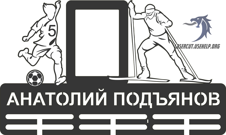 Макет медальница №24